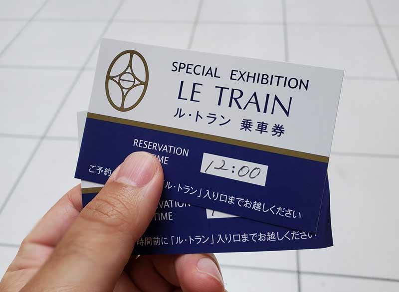 「ル・トラン」の切符をゲット