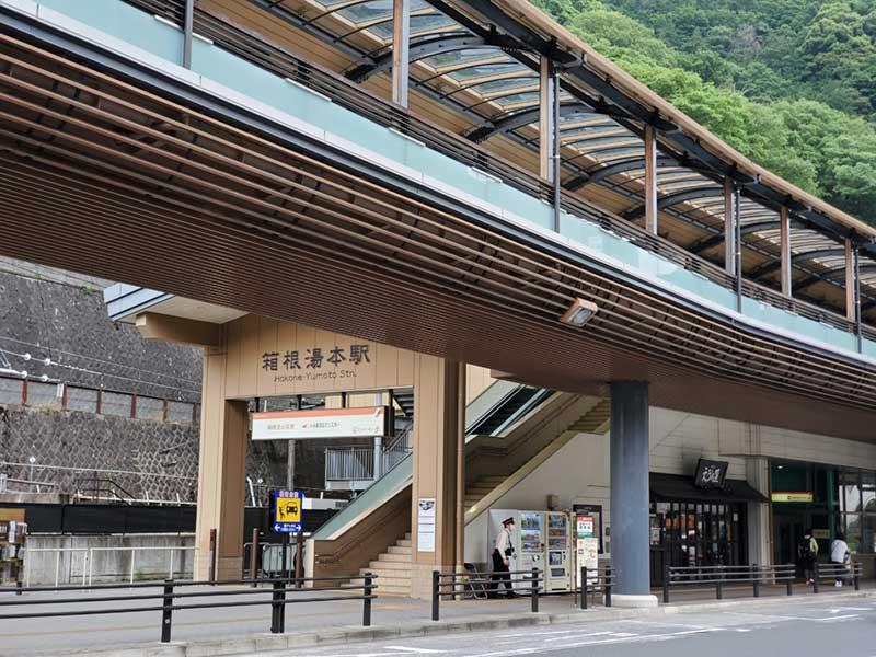 6月下旬の箱根湯本駅
