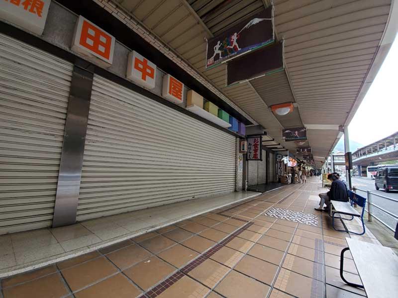 箱根湯本駅前も休業中のお店が多い