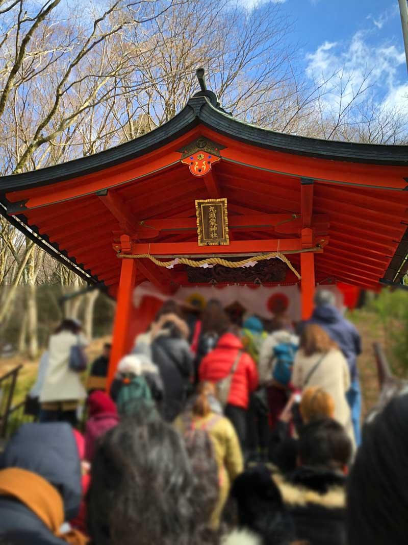 九頭龍神社本宮で配られる「箱根山龍神あんぱん」