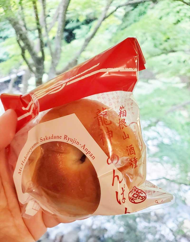 念願の「箱根山龍神あんぱん」を実食