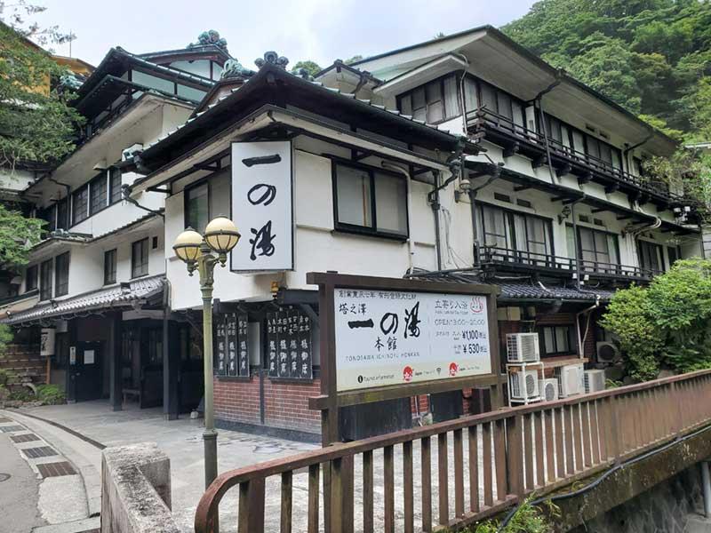 歴史のある旅館
