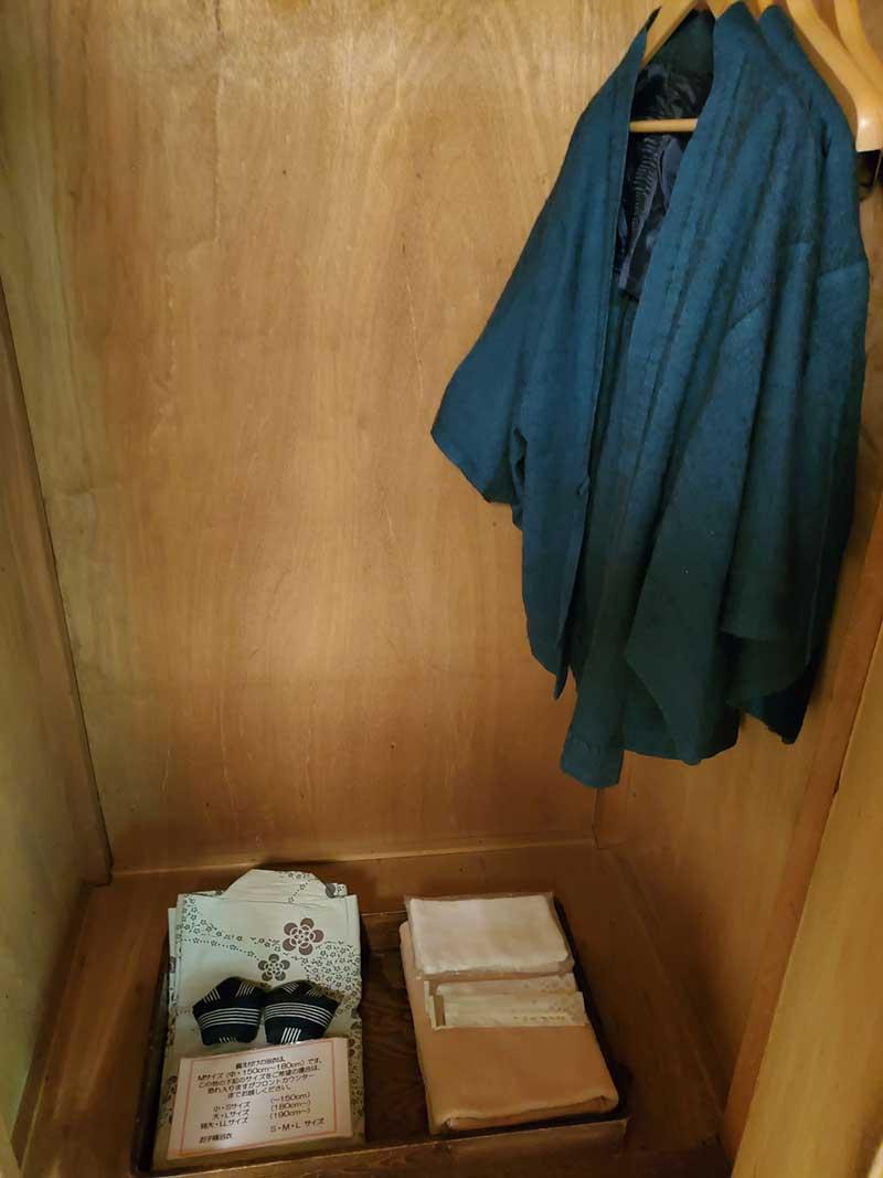 浴衣とお風呂セット