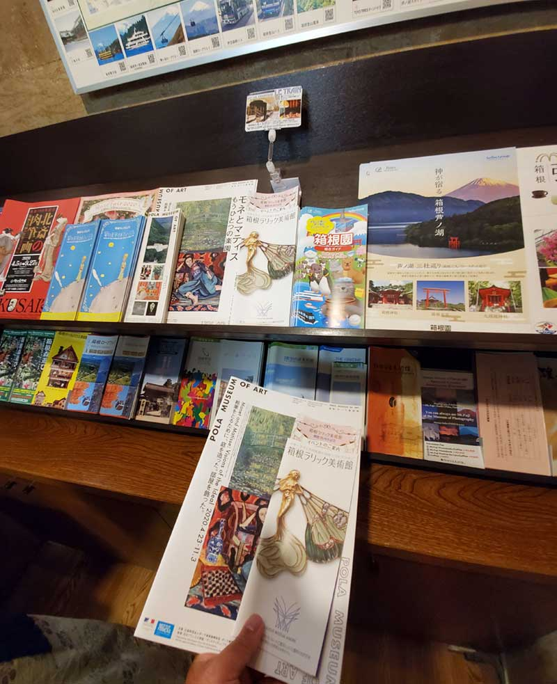 箱根観光ガイドをもらって