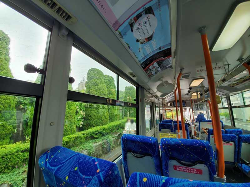 登山バスに乗り「台ヶ岳」で下車