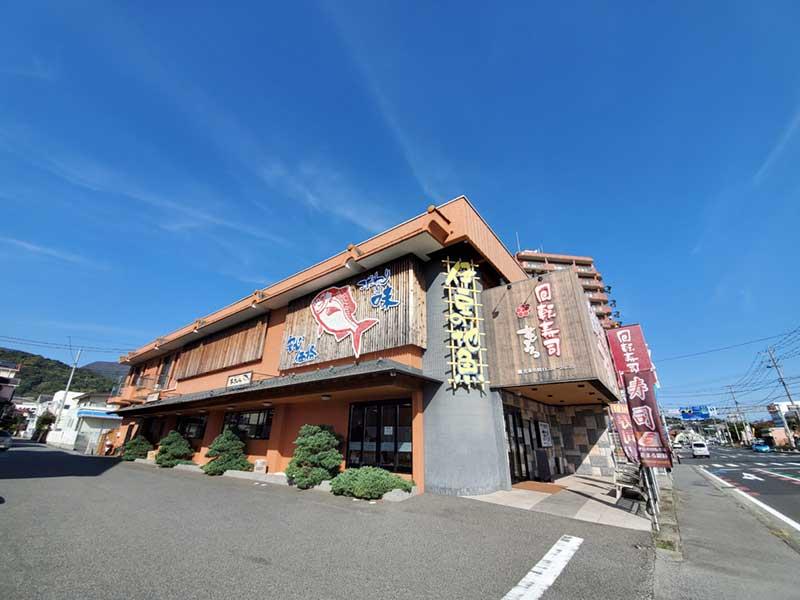 回転寿司花まる湯河原店