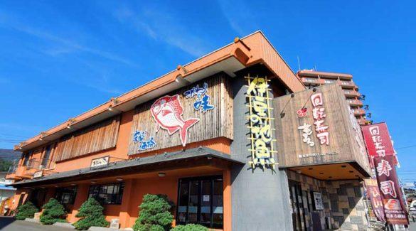 【湯河原海沿い・回転寿司花まる】地魚と廻るスイーツが本格的!コスパ最高店!