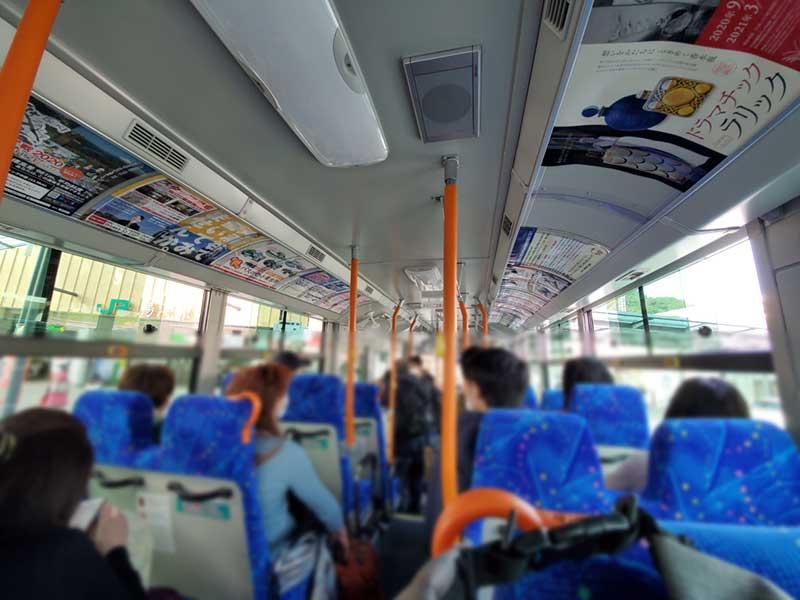 奥湯河原行のバス